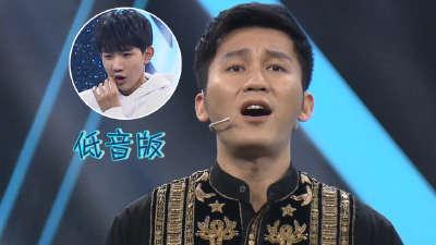 李晨唱歌最难听?
