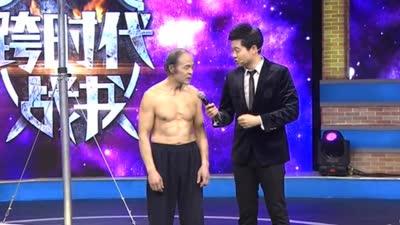 金牌体操少年何翔