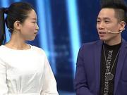 《大王小王》20170321:闪电姐弟 欢乐组合