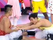 《花美男的健身教室》20170321:拉丁舞的好处 现场上演男女大PK