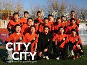 城市到城市-北京