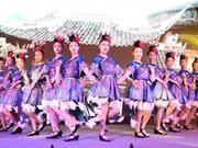 凯里市文化旅游推介会在上海举行 今天上海遇见最美好的凯里