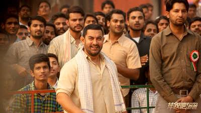 《摔跤吧!爸爸》票房超印度发布独家主题曲 单日票房九连冠