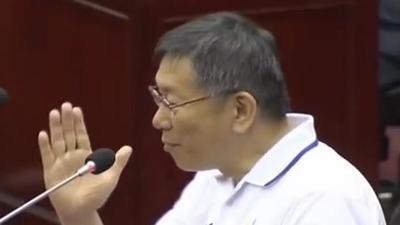 市长称台北暴雨太好了