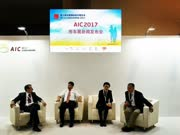 AIC2017第六届中国国际房车展览会在京开幕
