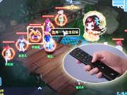 《乐迷会》20170712:超级遥控器玩转大屏游戏 操作简单可帮助功能多
