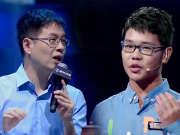 《国学小名士》20171012:少年学霸实力碾压睿智守擂
