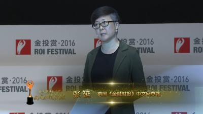 FT中文网 增长承压与消费升级,品牌竞争进入新阶段