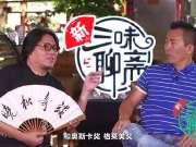 黄健翔反驳矮大紧阴谋论:国足岂不夺世界杯了吗?