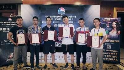 GPL中国站成都赛区海选落幕,创造本届一项最快纪录