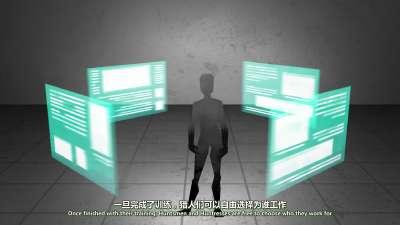 RWBY红白黑黄第三季 特别篇 树不子世界02