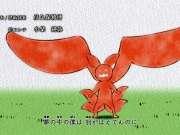 火影忍者疾风传ED23 MOTHER 母亲 【502~515】
