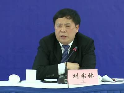 2016年湖南省委1号文件新闻发布会