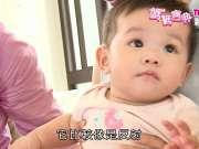 宝宝发展篇5:宝宝4-5个月发展及注意事项