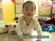 宝宝发展篇16:宝宝1Y10M-2Y发展及注意事项