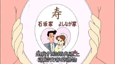蜡笔小新第5部 国语07