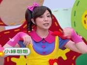 MOMO玩坃乐(第一季)第24集