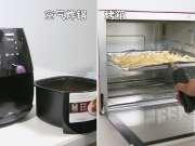 【智享乐居】烤箱VS空气炸锅谁才是欧洲杯最佳伴侣