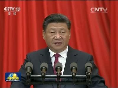 [视频]庆祝中国共产党成立95周年大会在京隆重举行
