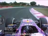 F1匈牙利赛道介绍:狭窄曲折颠簸媲美摩纳哥