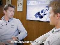 F1德国站罗斯伯格前瞻:期待在家乡夺冠