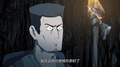 暴走恐怖故事第四季24