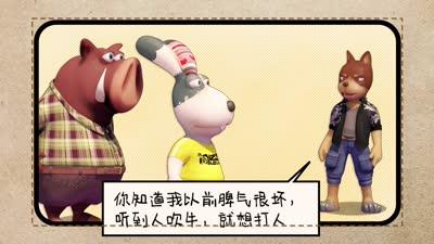 闯堂兔损友联萌09