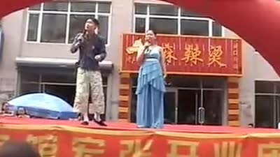 小沈阳未成名前在街头表演