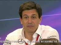 F1美国站托托:日本站对维斯塔潘的投诉乌龙都怪飞机
