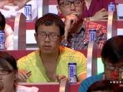 《2014中国汉字听写大会》 20140919  半决赛 第一场(下)