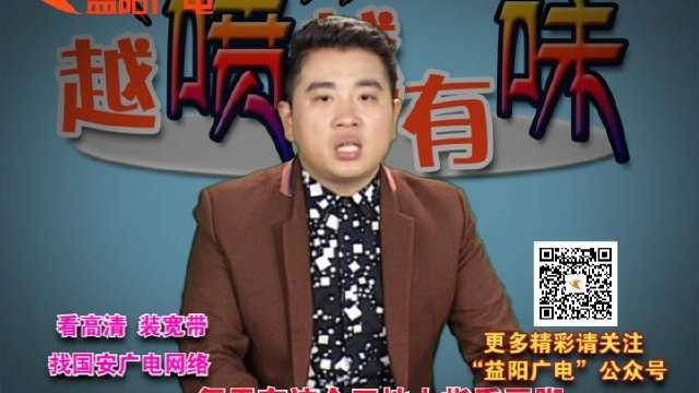 《越喷越有味 》又一波小学生奇葩作文来袭,笑死人不偿命!!