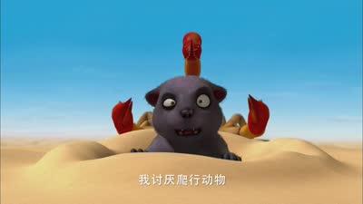 阿贡(中文版)第26话