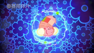 31《小小画家熊小米》画袋鼠