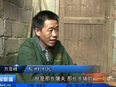 [新长征路上]桂东县大塘镇蛟洲村