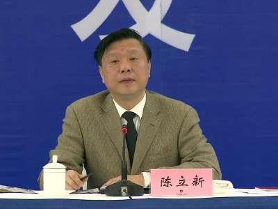 湖南省新获国家地理标志产品保护新闻发布会