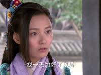 《皇子归来之欢喜县令》第2集剧情