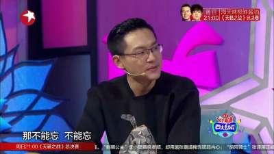 周大侠再展笑容-四大名助20161229
