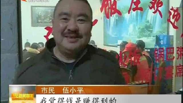 创建全国文明城市 文明之光:沅江:市民自掏腰包请环卫工人吃大餐