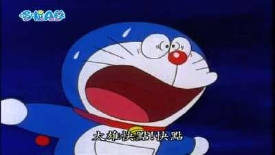 哆啦a梦 第二季07