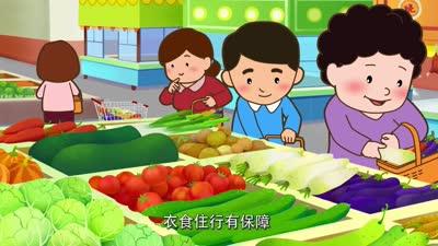 第52集《实干兴邦 共圆中国梦》