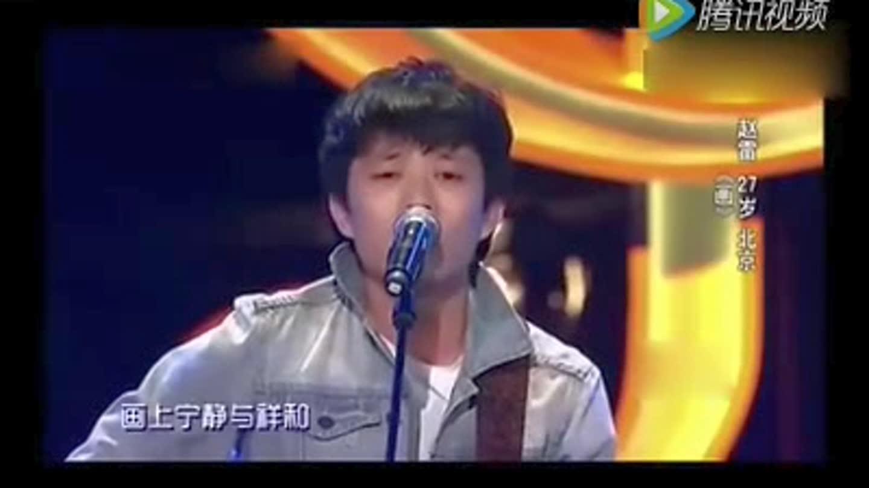 """北京冬奥会吉祥物""""冰墩墩""""宣传片来了"""