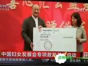 善心汇互助怎么样CCTV4国际频道【善心汇】可行吗?[超清版]