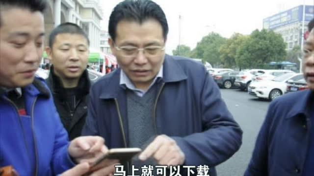 """副市长毛知兵高度肯定""""智慧益阳""""手机台"""
