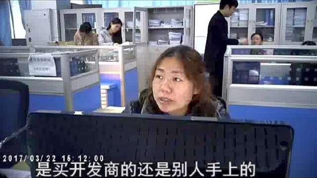 暗访(政务中心)