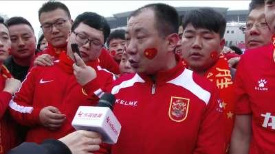 【球迷】陕西球迷场外唱起助威歌曲:对国足不离不弃一直跟随