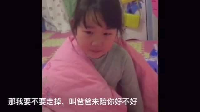 《高手在民间》六岁女孩对妈妈的哭诉