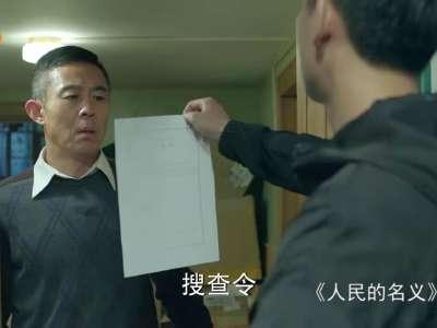 """《人民的名义》""""赵处长""""侯勇上美食节目 表演13秒分解猪后腿"""
