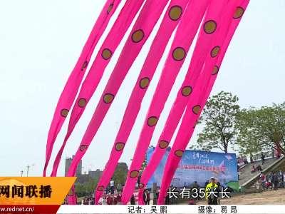 湖南省第三届暨株洲第五届风筝文化节举行