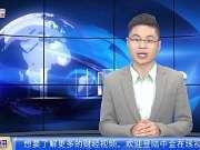 深圳四胞胎父亲被指是上市公司股东
