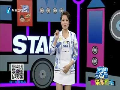 [视频]刘涛:生活中的她是男孩子性格